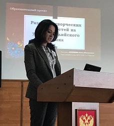 Итоги муниципального  этапа Всероссийского конкурса «Учитель года России -2019»