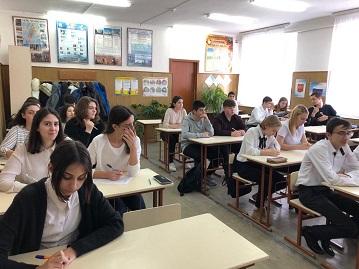 Новая добрая традиция школьников Карачаево – Черкесской Республики: Всероссийский Диктант по английскому языку
