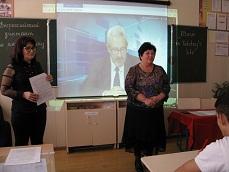 Дебют школьников  Карачаево-Черкесской Республики: Диктант по английскому языку.