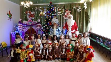 Новогодние утренники в детских садах города Черкесска.