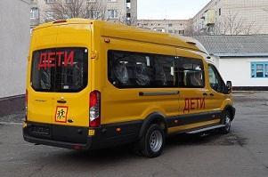 """Глава  Карачаево-Черкесской   Республики   Р.Б. Темрезов    подарил МКОУ """"СОШ № 8"""" г. Черкесска   школьный  автобус."""