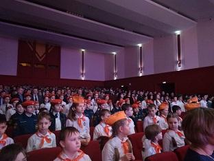 «Патриотическое воспитание граждан РФ на 2016-2020гг.»