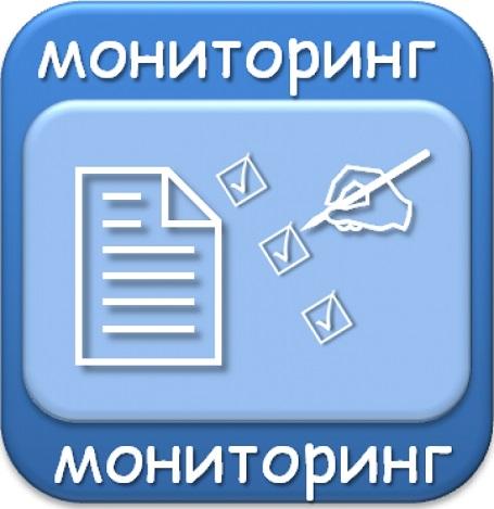 В г. Черкесск проходит мониторинг качества знаний выпускников общеобразовательных организаций за курс среднего общего образования по математике и русскому языку.