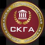 В рамках реализации Соглашения о сотрудничестве между академией и общеобразовательными учреждениями г.Черкесска в 2019-2020 учебном году