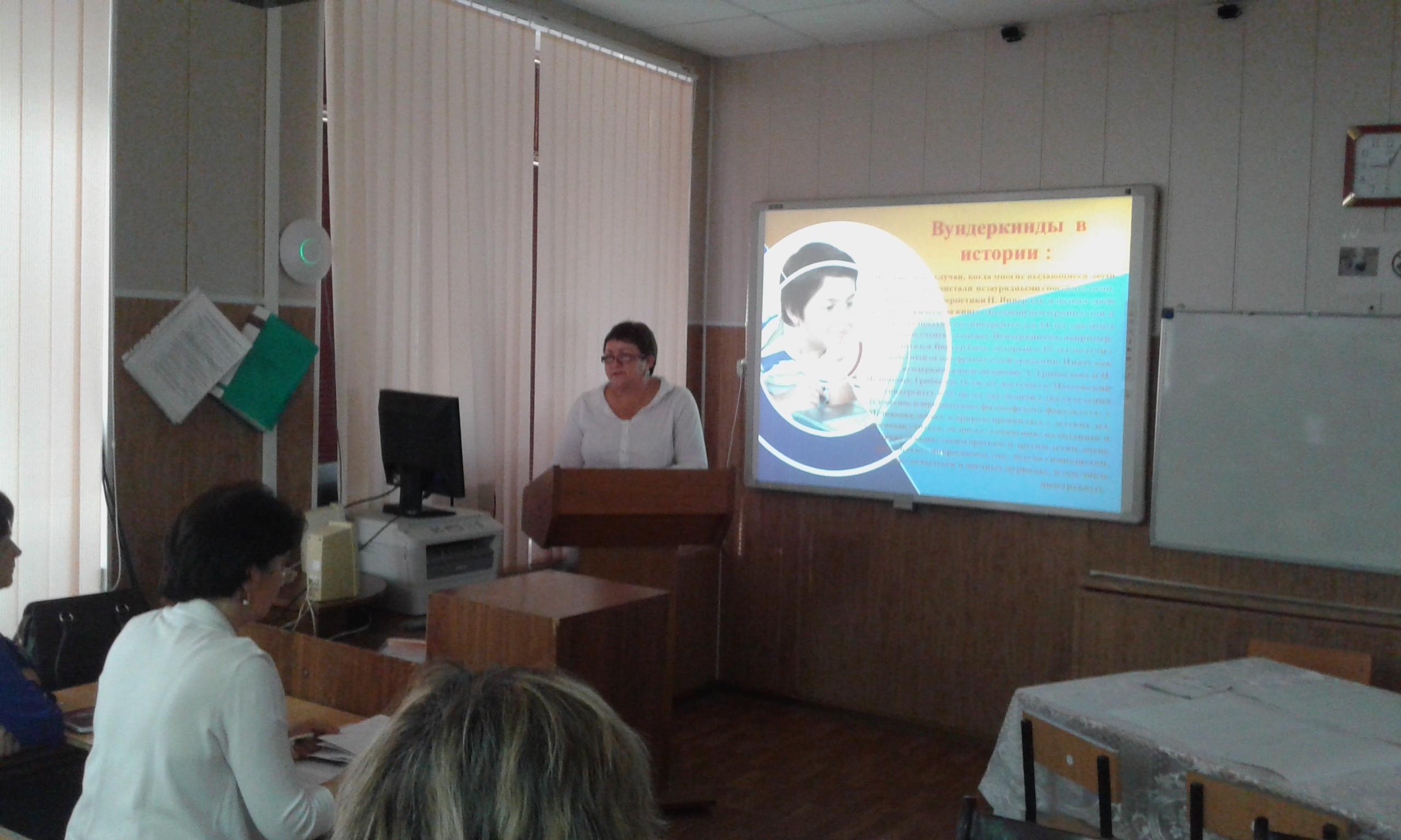 О семинаре директоров школ города Черкесска