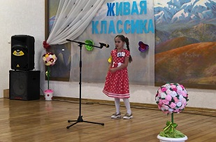 """Международный конкурс юных чтецов """"Живая классика – 2019""""."""