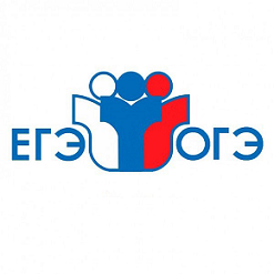 Рособрнадзор опубликовал обновленные проекты расписаний ЕГЭ, ОГЭ и ГВЭ на 2021 год