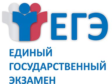 Проект расписания ЕГЭ на 2021 год.