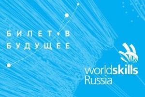 Карачаево-Черкесская Республика впервые примет участие в проекте «Билет в будущее»