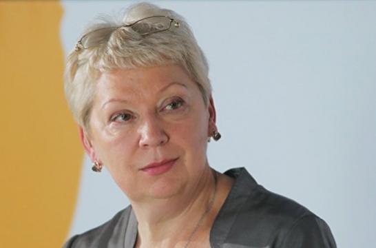 Ольга Васильева поздравила учителей с профессиональным праздником