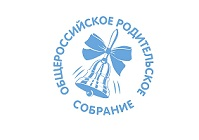 IV Общероссийского родительского собрания в формате видеоконференции