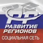 Совершенствования системы образования России