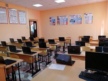 """""""Цифровая образовательная среда"""" национального проекта """"Образование"""""""